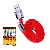 REMAX Kingkong Cable  Micro-USB